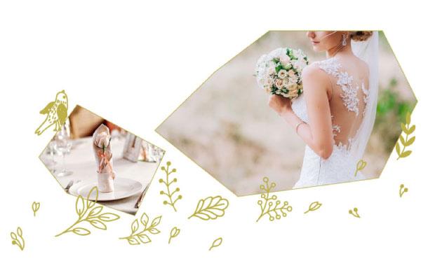 花嫁ノートとは