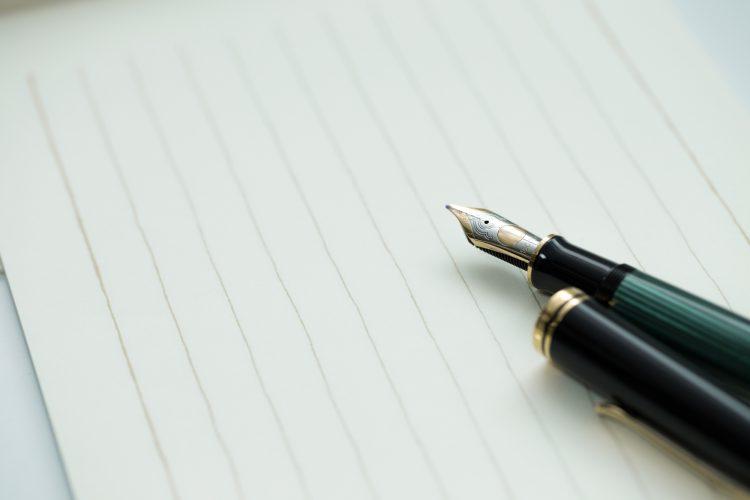 結婚挨拶の後は『お礼状』で印象UP!すぐに書ける例文とマナー