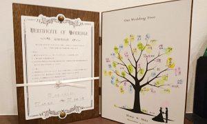 結婚誓約書とウェディングツリー