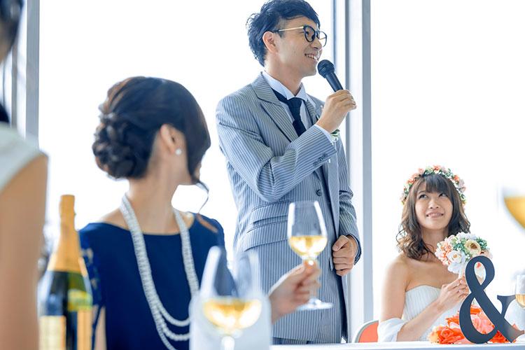結婚式の挨拶