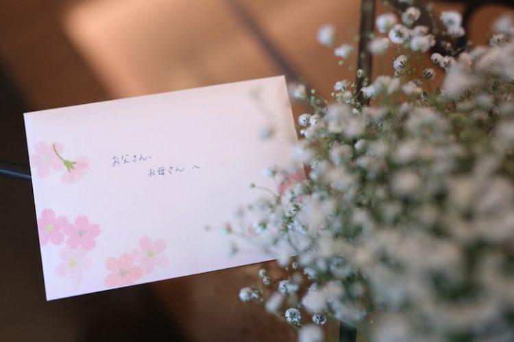ゲスト別 結婚式の席札メッセージで 感謝の気持ちを伝えよう 文例
