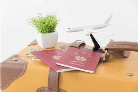 パスポートの変更手続き