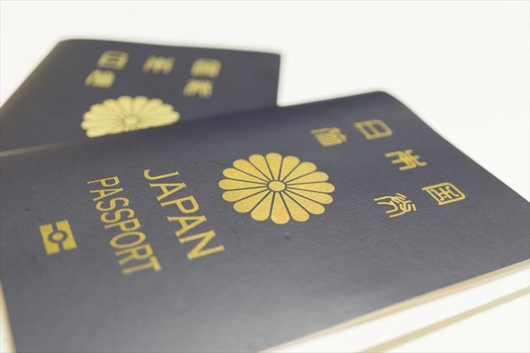 パスポート 結婚 旧姓