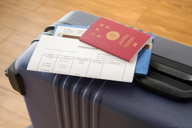 パスポート 結婚 変更