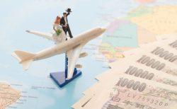 海外挙式費用