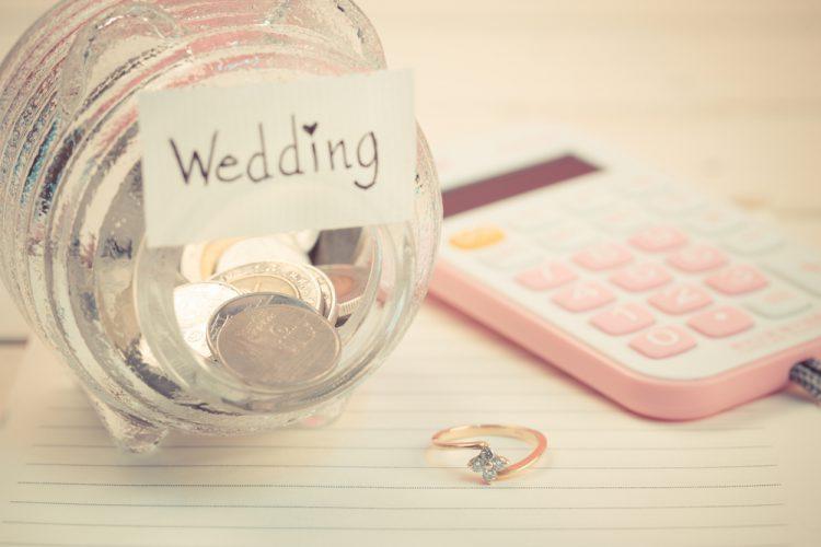 プロポーズとお金