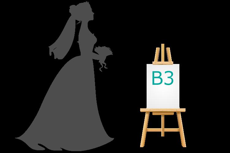 ウェルカムボードのサイズ(B3)