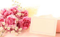 花束とメッセージ