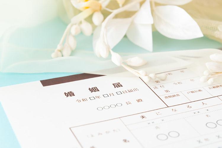 婚姻届の職業欄の書き方・選択肢の選び方と間違えたときの訂正方法