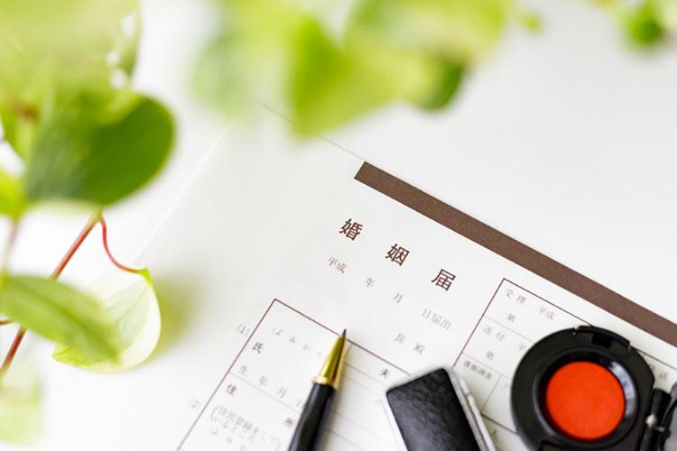【婚姻届】証人欄の書き方と注意点(具体例あり)