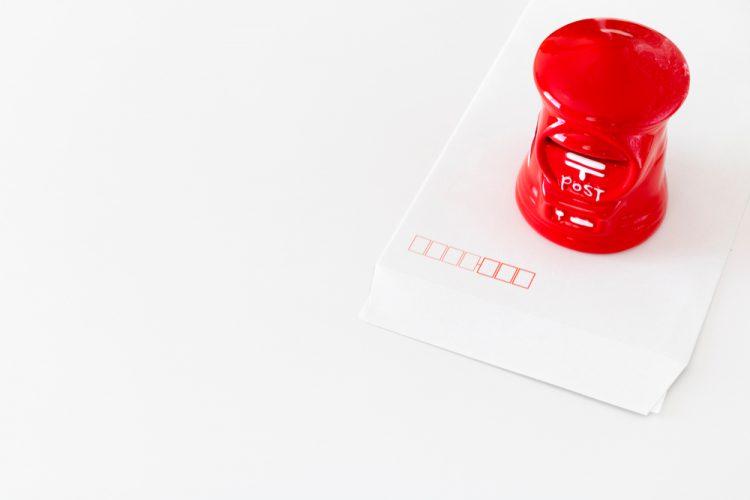 婚姻届提出に必要!戸籍謄本の取り方。郵送取り寄せの方法
