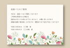 「新型コロナ」で結婚式を延期・中止…。ゲストへの連絡方法とお詫び状例文