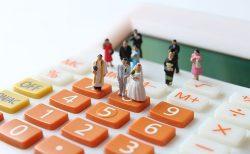 結婚式費用(少人数)