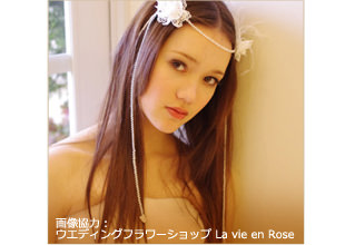花嫁の髪飾り(ラリエット)