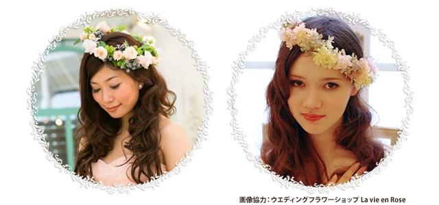 花嫁の髪飾り(はなかんむり)