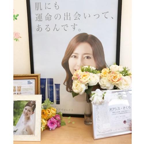 オアシス・さくら 金沢店