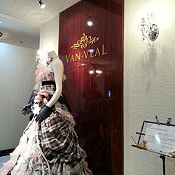 ブライダルエステ専門 ヴァン・ベール 福岡天神店の内装